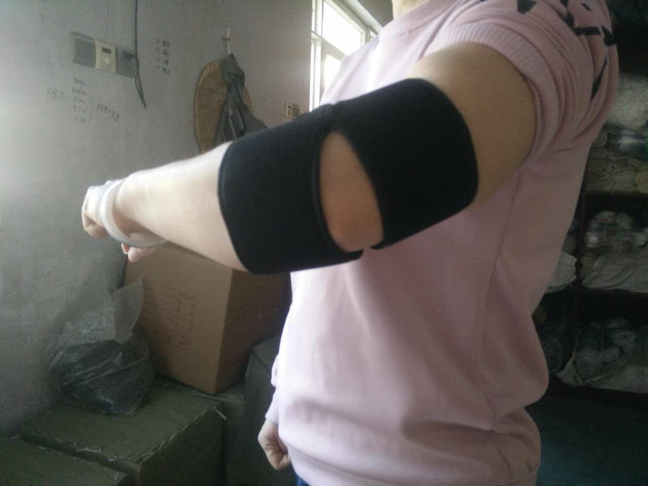 护肘固定带